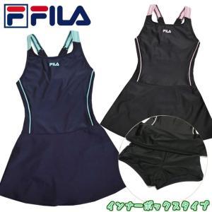 スクール水着 女子 子供 FILA(フィラ)  ワンピース水着 インナーボックスタイプ fo-fila02【処分品】|one-clothing