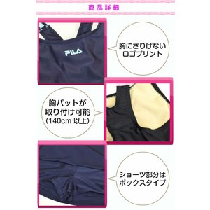 スクール水着 女子 子供 FILA(フィラ)  ワンピース水着 インナーボックスタイプ fo-fila02【処分品】|one-clothing|02
