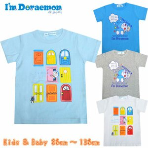 ドラえもん Tシャツ 半袖 子供用 男子 女子 I'm Doraemon キッズ ベビー 夏物 fo...