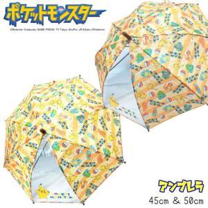 ★商品説明★  総柄プリントでとっても可愛い☆ 折り畳みと長傘です。 折り畳み傘は、耐風骨仕様です。...