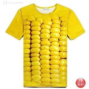 立体とうもろこし柄Tシャツ 3DおもしろコーンTシャツ(Mサ...