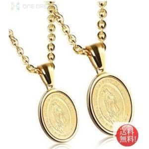 ※ 注意 【単品での出品です。ペアモノではありません。】  上品なゴールドのマリアネックレスです。 ...