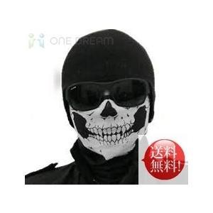 これ一枚あれば あれこれ便利!  メンズの必須アイテム☆ ビジュアルも通常のマスクよりインパクト抜群...