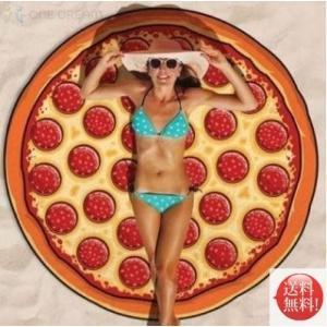 ピザ おしゃれなラウンド ビーチタオル 大判 円形 こどもと...