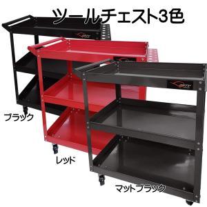 3段 ツールカート キャスター付き キャビネット  工具箱