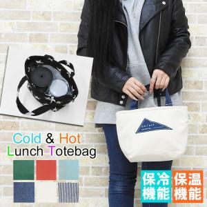 ・このバッグひとつで保冷・保温どちらも可能◎ ・スポーツ観戦やピクニック!BBQに遠足までっ^^ ・...
