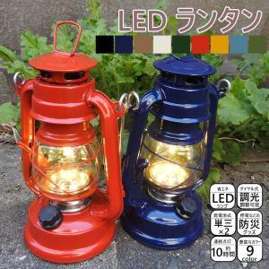 ランタン led おしゃれ 電池 ledランタン 災害用 単三 電灯 ledライト 明るい 調光機能...