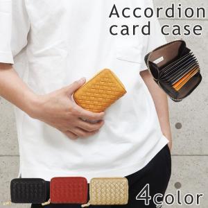 ・アコーディオン式の大きく開く蛇腹カードケース(^^♪ ・スタイリッシュな黒、大人なワイン、煌めくゴ...