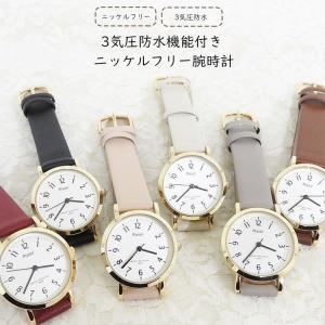 腕時計 レディース 防水 革ベルト おしゃれ かわいい ブランド シンプル アナログ ウォッチ 3気...