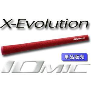 イオミック X-Evolution|one2one