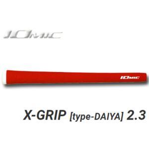 イオミック X-GRIP|one2one