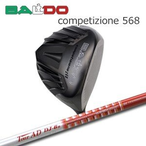 【カスタムオーダー】Competizione568 420cc/460cc+TourAD DJ one2one
