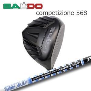 【カスタムオーダー】Competizione568 420cc/460cc+TourAD PT one2one