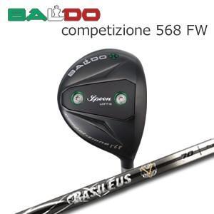 【カスタムオーダー】Competizione568FW+Basileus Z II FW one2one