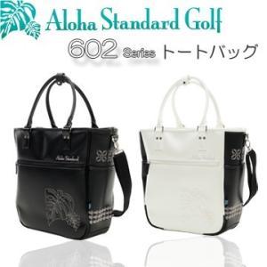 アロハ スタンダード(AlohaStandard) トートバッグ (602シリーズ) one2one