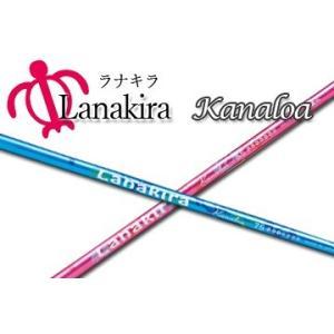 Lanakira(ラナキラ) Kanaloa(カナロア) リシャフト工賃込 one2one