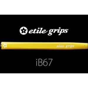 elite grips エリートグリップ iB67 パター用|one2one