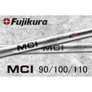 Fujikura MCI Iron 90/100/110リシャフト工賃込み one2one