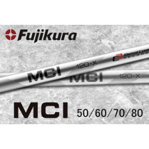 Fujikura MCI Iron 50/60/70/80/リシャフト工賃込み one2one
