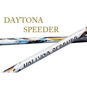 藤倉ゴム Daytona Speeder/リシャフト工賃込 one2one