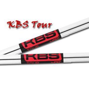KBS Tour アイアン・ウエッジ用シャフト【シャフト単体販売】