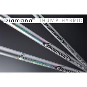 三菱レイヨン Diamana Thump Hybrid/リシャフト工賃込 one2one