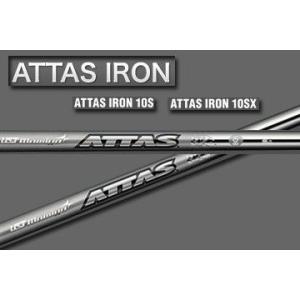 USTマミヤ Attas(アッタス)アイアン 10S / 10SX /リシャフト工賃込み one2one