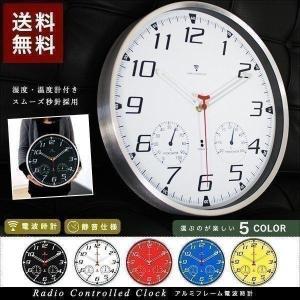 掛け時計 掛時計 壁掛け時計 おしゃれ掛け時計 電波時計 電波掛け時計 送料無料|onedollar8