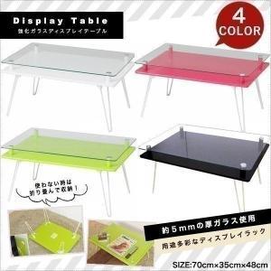 テーブル 折りたたみテーブル センターテーブル 収納 コレクション ガラス リビング ローテーブルの写真