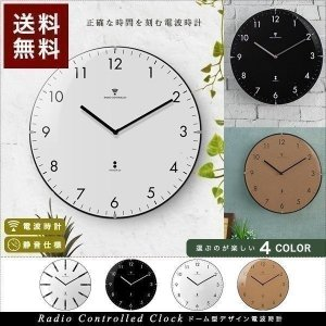 掛け時計 掛時計 電波時計 壁掛け 時計 電波 ...の商品画像