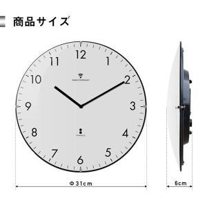 掛け時計 掛時計 電波時計 壁掛け 時計 電波...の詳細画像2