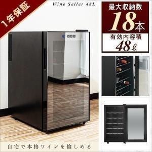 ワインセラー家庭用 ワインクーラー 冷蔵庫 18本用 送料無料|onedollar8