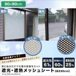 断熱シート 窓用断熱シート ガラスシート 窓ガラスフィルム 遮熱 遮光 90×90cm onedollar8