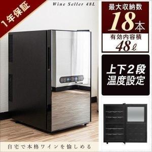 ワインセラー 家庭用 ワインクーラー 冷蔵庫 ワイン収納 2段式 18本用 送料無料|onedollar8