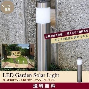 ソーラーパネルが日中太陽の光で充電し、夕暮れになると自動的に点灯します。電気配線もいらないのでどんな...