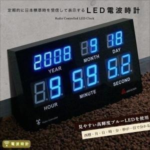 掛時計 掛け時計 LED 掛時計 電波時計 置時計 置き時計 デジタル おしゃれ|onedollar8