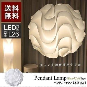 ペンダントライト 北欧 ミッドセンチュリー カフェ ランプ 照明 照明器具 間接照明 ダイニング リビング LED対応 おしゃれ 送料無料|onedollar8