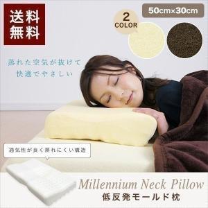 枕 低反発 まくら 低反発枕 低反発ピロー 低反発 肩こり カバー 付 快眠 安眠 蒸れにくい枕|onedollar8