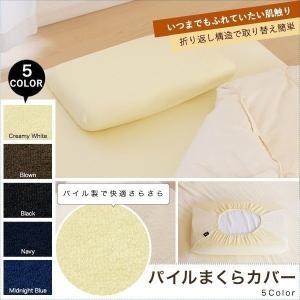 枕カバー ベロアピローカバー 低反発枕カバー|onedollar8