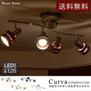 照明 天井照明 シーリングライト スポットライト LED 4灯 間接照明 ペンダントライト 照明器具 リモコン 人気 おすすめ おしゃれ ランキング|onedollar8