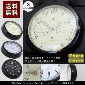 掛け時計 掛時計 壁掛け時計 電波時計 クロック アンティーク レトロ おしゃれ 送料無料|onedollar8