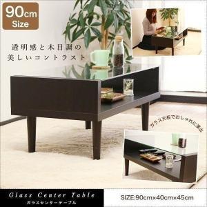 テーブル センターテーブル ガラステーブル リビングテーブル ローテーブル 収納 コレクション onedollar8