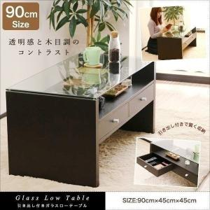 テーブル センターテーブル ガラステーブル リビングテーブル ローテーブル 収納 コレクション 引き出し付き 北欧 ミッドセンチュリー カフェ onedollar8