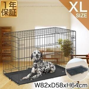 ペットケージ ペットゲージ ドッグケージ ドッグサークル 中型犬 大型犬用 スチールケージ ペットサークル XLサイズ 送料無料|onedollar8