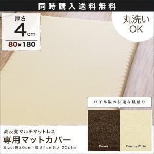 [店舗管理用] ys-a00954 ブラウン=a00954 クリーミーホワイト=a00955