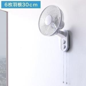 扇風機 壁掛け扇風機 30cm 5枚羽根 ファン OFFタイマー 首振り 3段階切替 送料無料|onedollar8