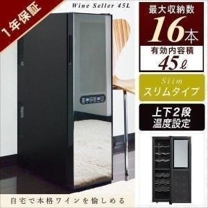 ワインセラー 家庭用 ワインクーラー 冷蔵庫 16本収納 送料無料|onedollar8