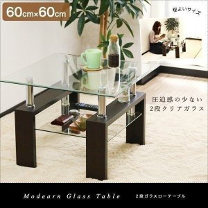 テーブル ローテーブル ガラス 2段 おしゃれ 北欧 センターテーブル リビングテーブル コーヒーテーブル ガラステーブル 木製 幅60cm onedollar8