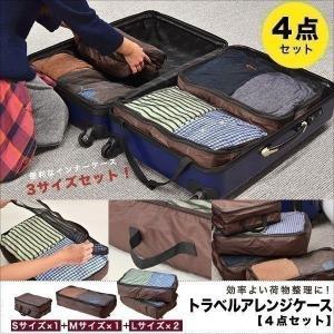 インナーバッグ バッグインバッグ トラベルポーチ 旅行用 小物入れ 収納ケース 旅行用品|onedollar8