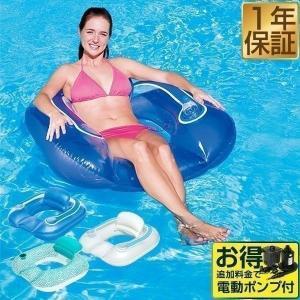 浮き輪 浮き具 フロート フローター プール 海水浴 子供も大人も楽しめる! 送料無料